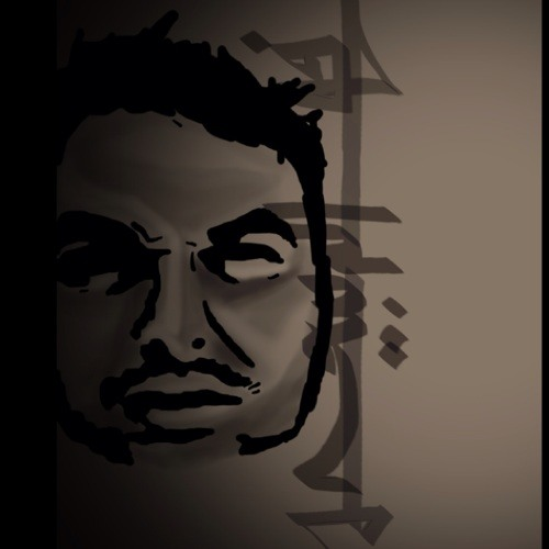 Alrabiah's avatar