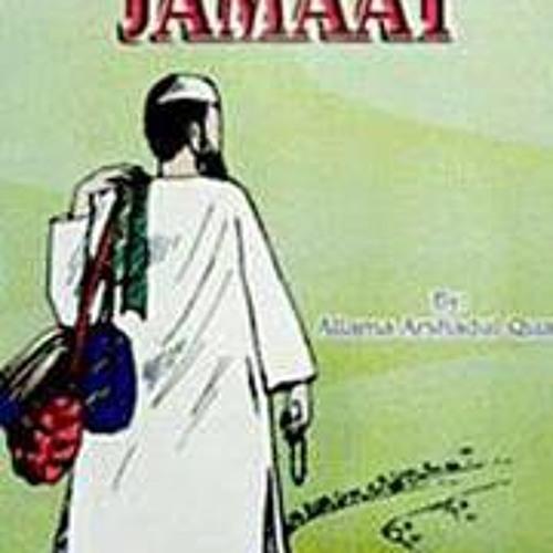 Tablighi Jamat Pakistan's avatar