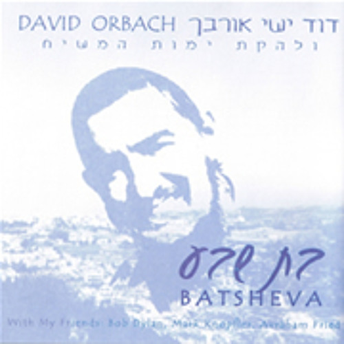 David Orbach's avatar