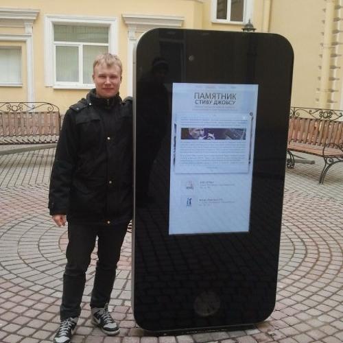 Vlad (Yankey) Ryzhov's avatar