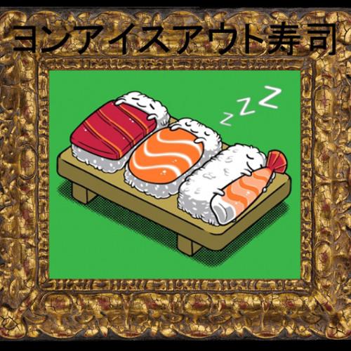 Sushi 007's avatar