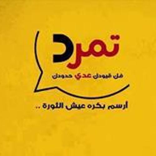 Adel Hassan 3's avatar