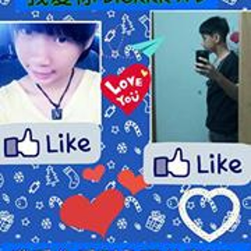 Wo Ai Ni 2's avatar
