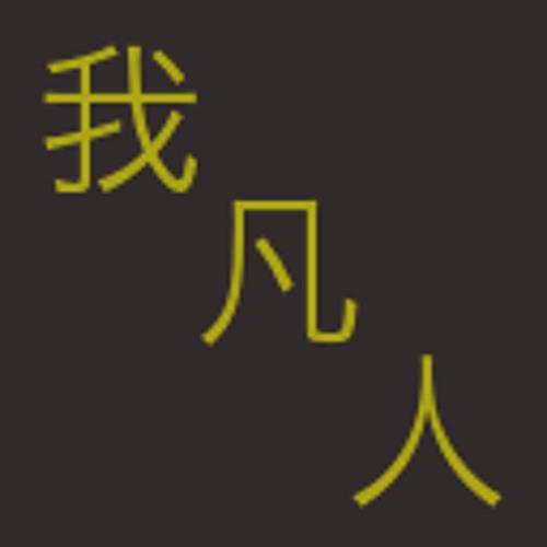 bonjin6770's avatar