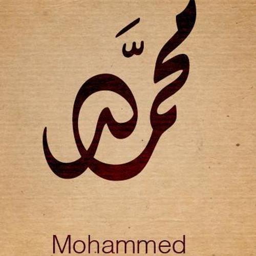 Mohammed Allam's avatar