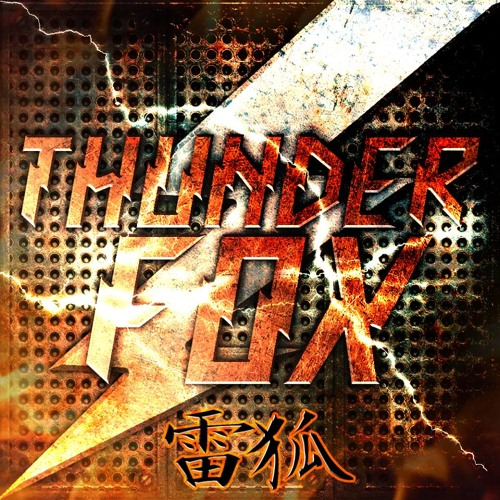 Thunder  Fox's avatar
