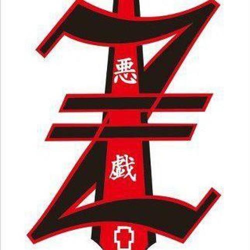 Zuro no Itazura's avatar