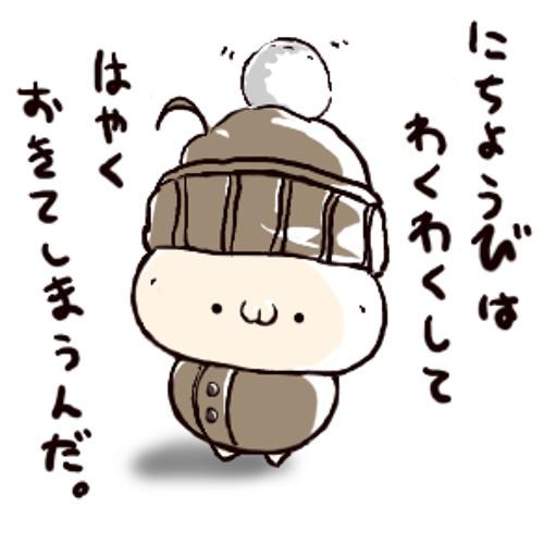 nucorap's avatar