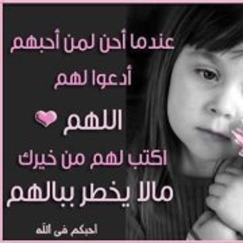 Sama Hosam's avatar