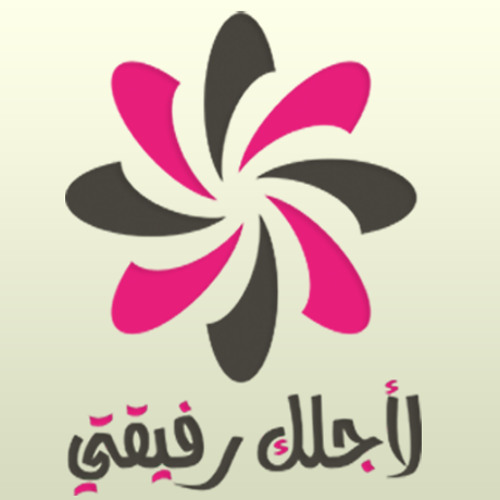 3paradise's avatar