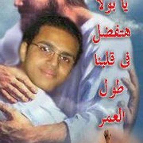 Gogo Magdy's avatar