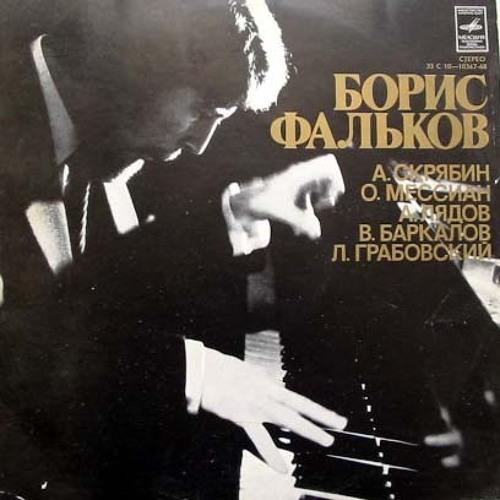 W.F. Bach Polonaise Nr 8