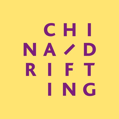 China Drifting's avatar