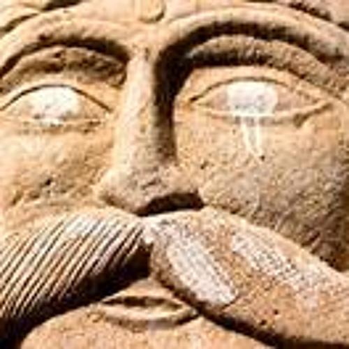 Kayhan C. İnan's avatar