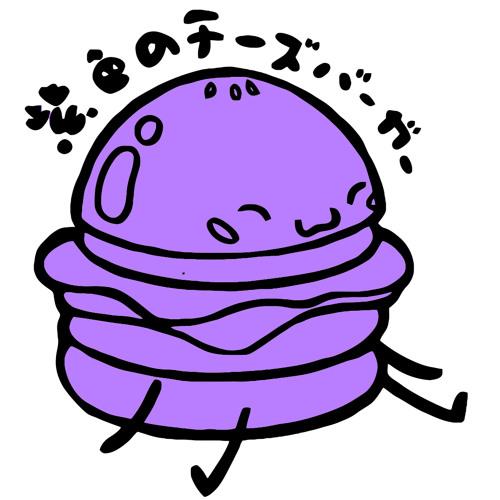 Purple Cheeseburger's avatar