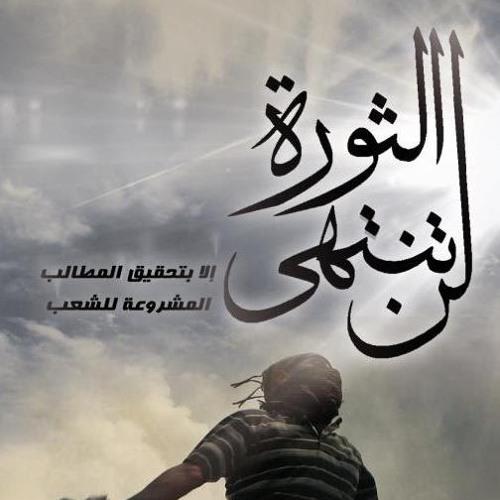 mohamed abdelkader 10's avatar