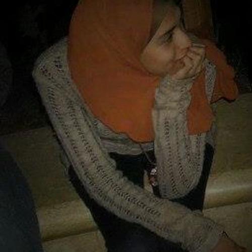 Ree Ahmed's avatar
