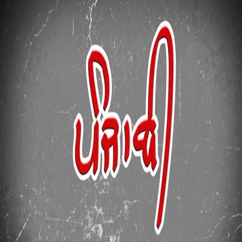 lucky singh's avatar