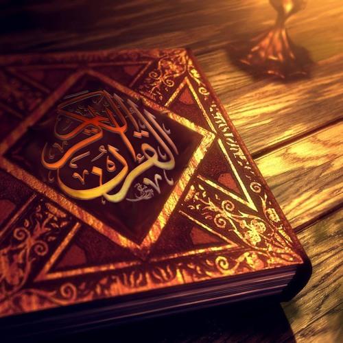 القارئ محمد صالح - ماتيسر سورة الصافات / تلاوة خاشعة