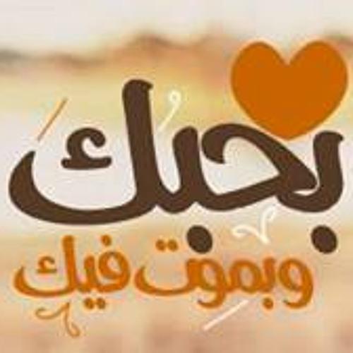 Mustafa Abdin's avatar