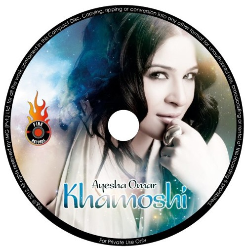 Ayesha Omar Official's avatar
