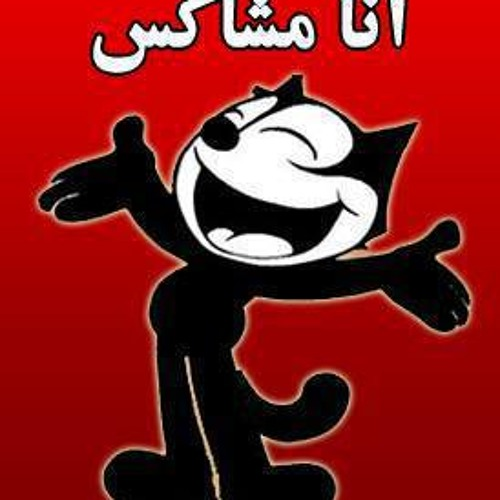 emad_20's avatar