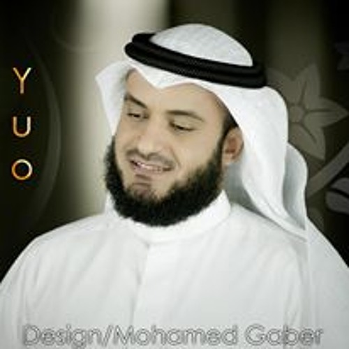 Islam Alafasy's avatar