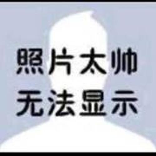 Chong  Daniel's avatar