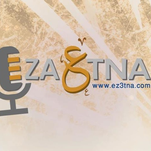 Radio-Eza3etna's avatar