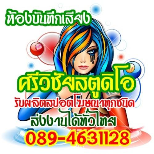 Sivichaistudio's avatar