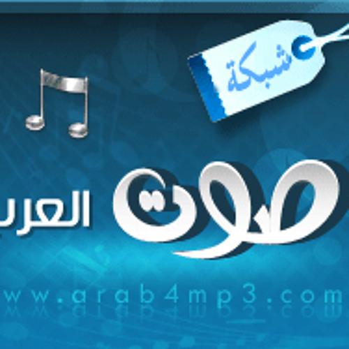 نبيل شعيل راحو الطيبين رمكس dj anwar uae