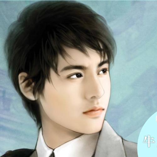 Đỗ Kì Ninh's avatar