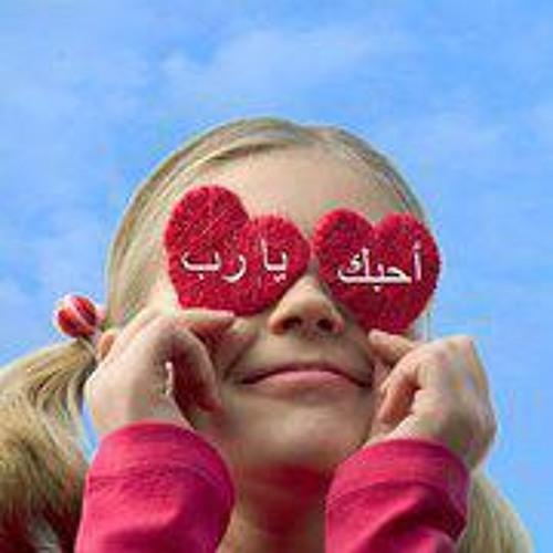 Iffah Alimah's avatar