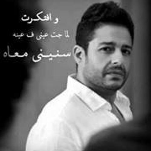 Abdallah Mohamed 22's avatar
