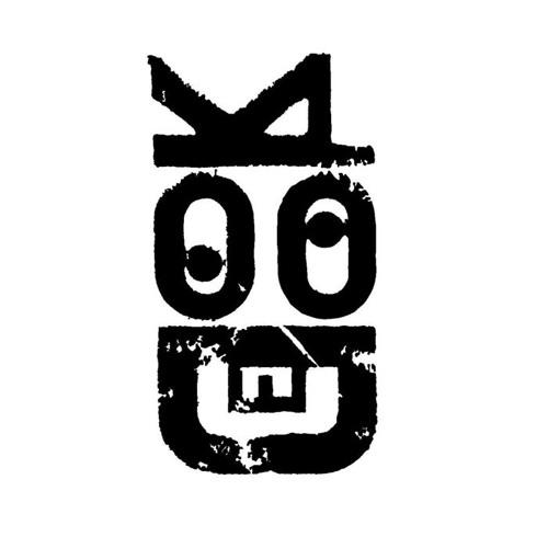 kloode's avatar