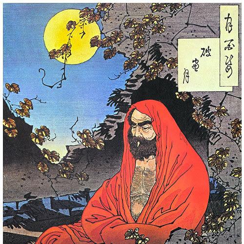 bodhidharma's avatar