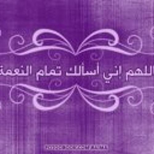 Khaled Walid 3's avatar