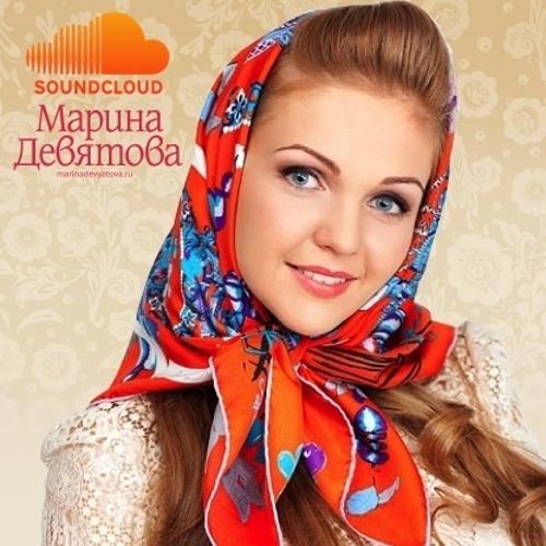 Marina Devyatova's avatar