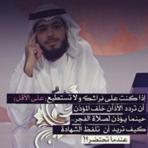 Fa6mah's avatar
