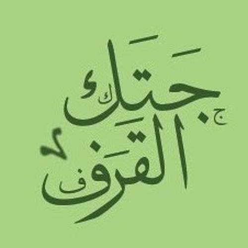 Hadi Seoudi's avatar