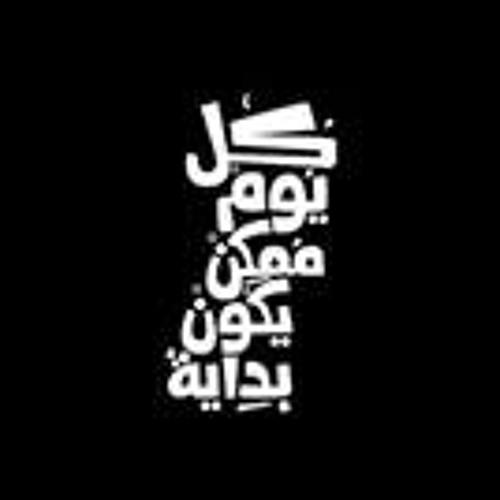 Abdullah Magdi's avatar