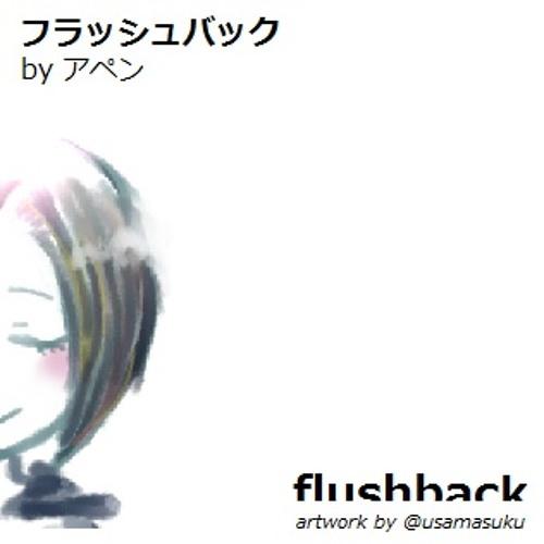 flushback's avatar