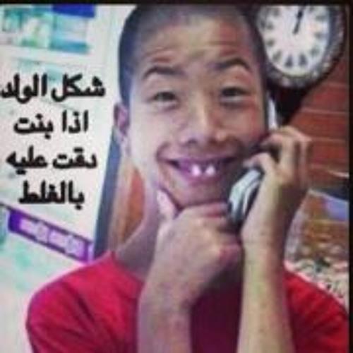 Raed Aljar's avatar