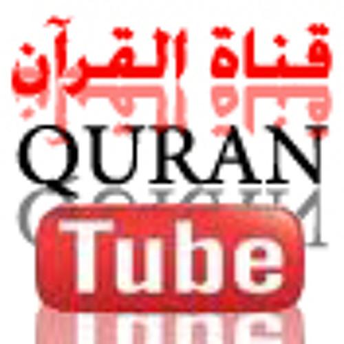 دعاء خاشع للقارئ عبدالرحمن الدلالي 13 رمضان 1434هـ