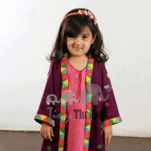 Faiza malik's avatar