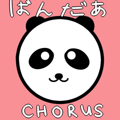 PandaChorus's avatar