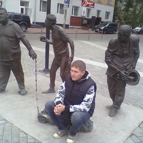 Slava Elsukov's avatar