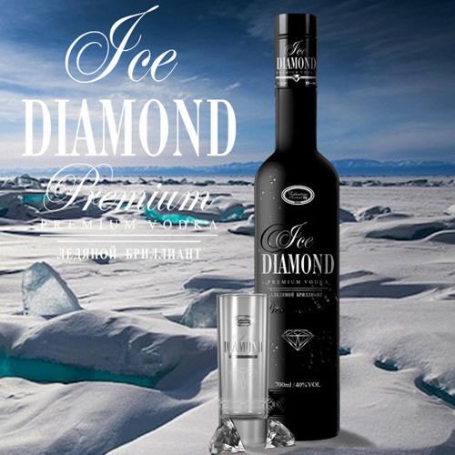 icediamond's avatar