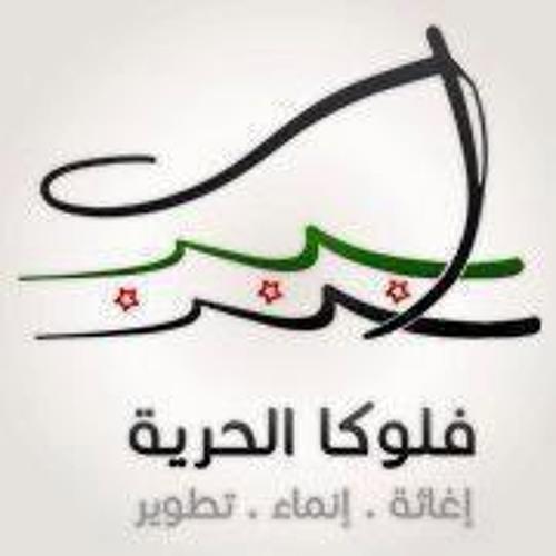 Yaser Al-Shaikh's avatar