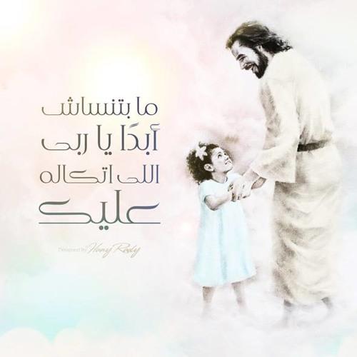 silvia Wahballa's avatar
